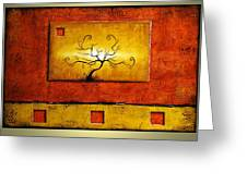 Forgotten Sold Greeting Card