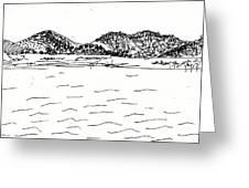 Fornes Embalse De Los Bermejales Greeting Card