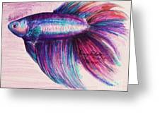 Forrest The Betta Greeting Card
