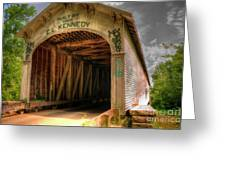 Forsythe Mill Bridge Greeting Card