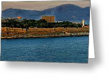 Fort Guvercinada On Canvas Greeting Card