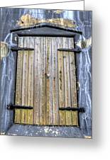 Fort Moultrie Bunker Door Greeting Card