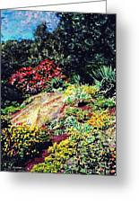 Fort Tryon Park Greeting Card