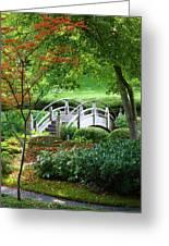 Fort Worth Botanic Garden Greeting Card