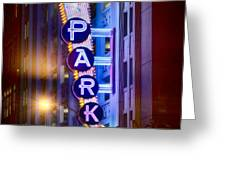 Fort Worth Park Sq Greeting Card