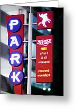 Fort Worth Parking Sign Digital Oil Paint Greeting Card