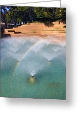 Fort Worth Water Gardens - Aerated Pool Greeting Card