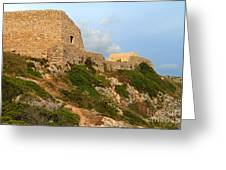 Fortress Belixe Greeting Card