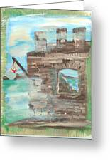 Fortress For My Son Greeting Card