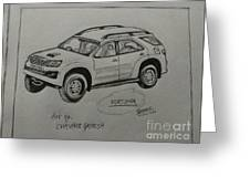 Fortuner  Greeting Card