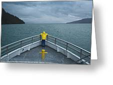 Forward Lookout Greeting Card