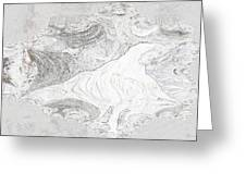 Fossilizing Greeting Card