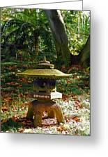 Foster Botanic Garden 5 Greeting Card
