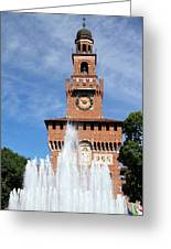 Fountain And Castle Greeting Card