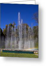 Fountain And Rainbow Greeting Card