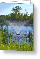 Fountain Art Greeting Card