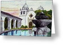 Fountain At Carmel Greeting Card