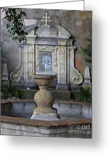 Fountain At Mission Carmel Greeting Card