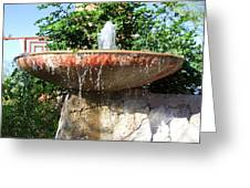 Fountain At Taliesen Greeting Card