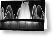 Fountain In Barcelona Greeting Card