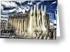 Fountain Of Love Greeting Card