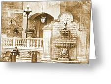 Fountain Of Rest Greeting Card