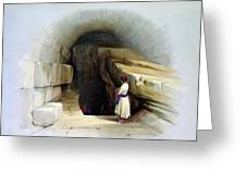 Fountain Of Siloam Valley Of Jehosophat 1842 Greeting Card