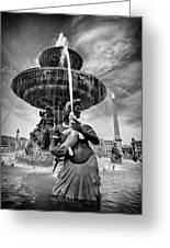 Fountain On Place De La Concorde - Paris Greeting Card