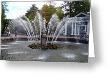 Fountain On The Grounds Of The Peterhof Grand Palace Greeting Card