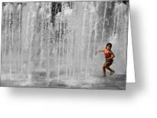 Fountain Play One Greeting Card