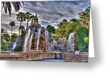 Fountain Walk Greeting Card
