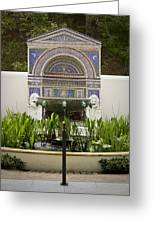 Fountains At The Getty Villa Greeting Card