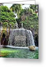 Fountains.  Tivoli. Greeting Card