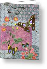 Four Butterfly Patch Blue Greeting Card