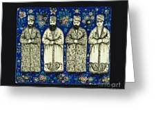 four grandees associated with the court of Nasir al-Din Shah Greeting Card