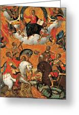 Four Military Saints Greeting Card
