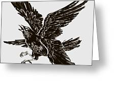 Four Wings Greeting Card