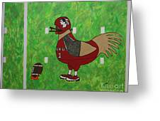 Fourth And Goal Greeting Card