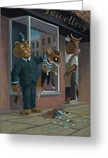 Fox Robber Caught Greeting Card by Martin Davey