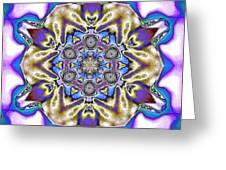 Fractal 5 Greeting Card