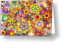 Fractal Floral Study 2 Greeting Card