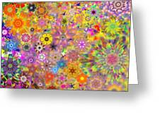 Fractal Floral Study 3 Greeting Card