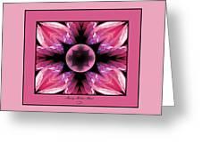 Fractal Fun In  Pink  Greeting Card