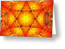 Fractal Garden 10 Greeting Card