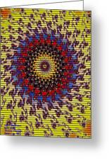 Fractal Outburst Catus 1 No. 10 -sunsettia For Lea V A Greeting Card
