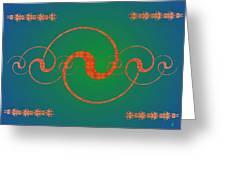Fractal Yin And Yang Greeting Card