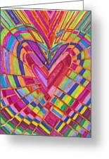 Fractured Heart Greeting Card