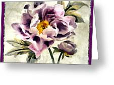 Fragerent Bloom IIi Greeting Card