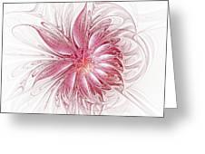 Fragile Greeting Card