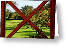 Frame I Greeting Card by Chaza Abou El Khair